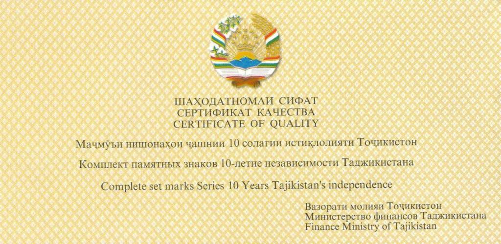 Раритет !!! 5 10 15 20 25 грамм серебро Таджикистан 10 лет Сомони