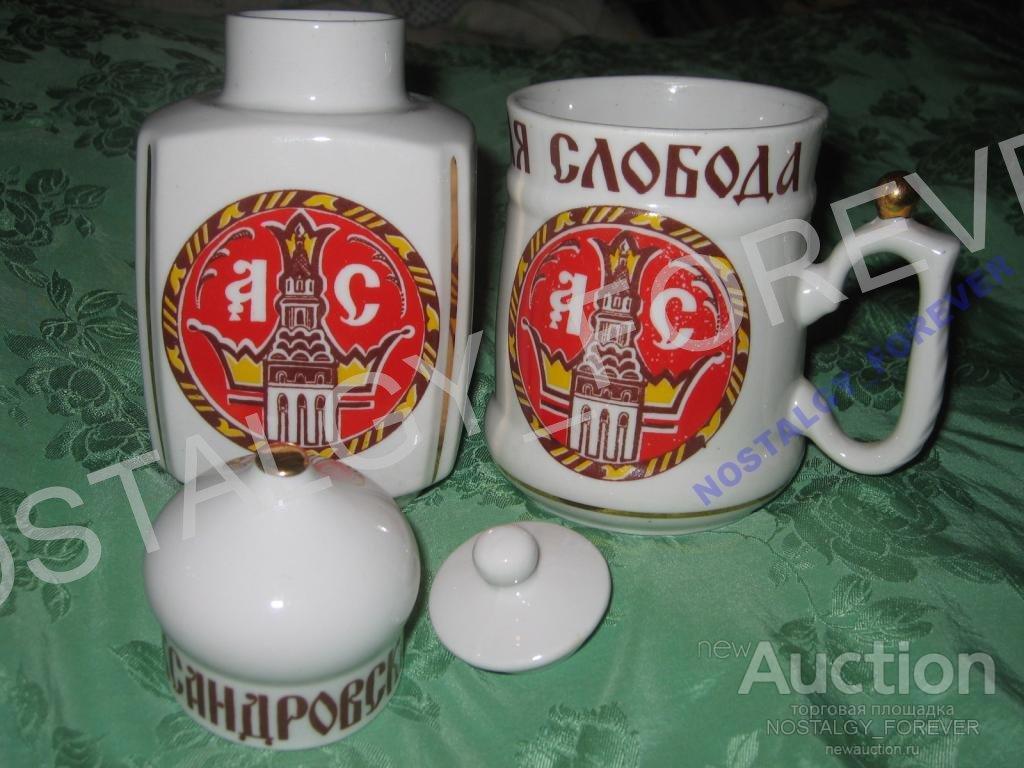 Чайница+кружка Вербилки Дмитровский завод Красота!