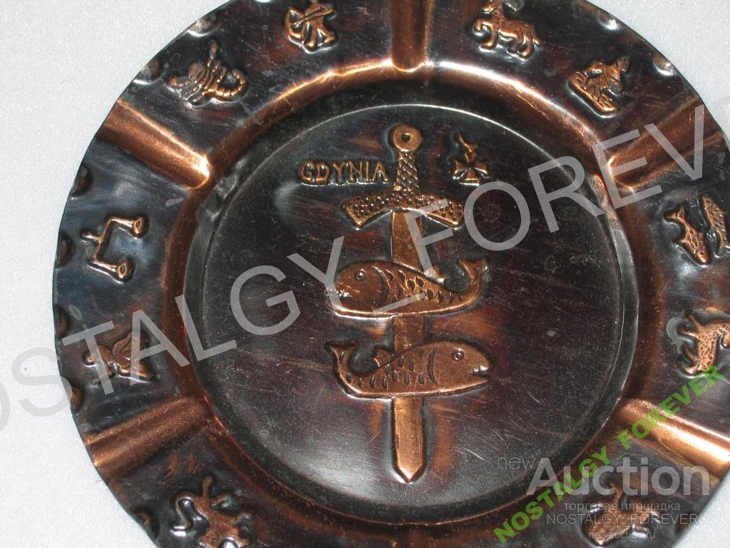 тарелка настенная панно металл  медь Зодиак