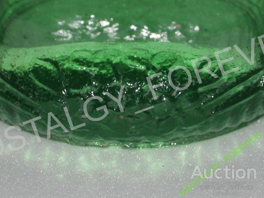 Пепельница ваза старинная зеленое стекло МОДЕРН