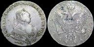 Рубль 1745 ММД с рубля