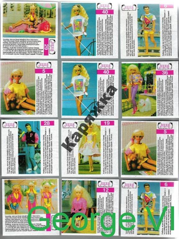 Вкладыши Akas куклы