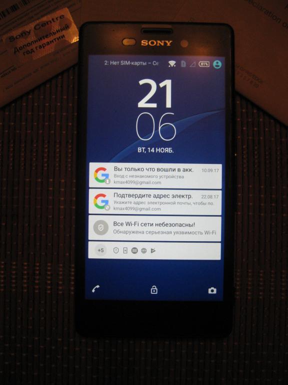 Sony Xperia M4 Aqua Dual (E2333), в идеале!!!