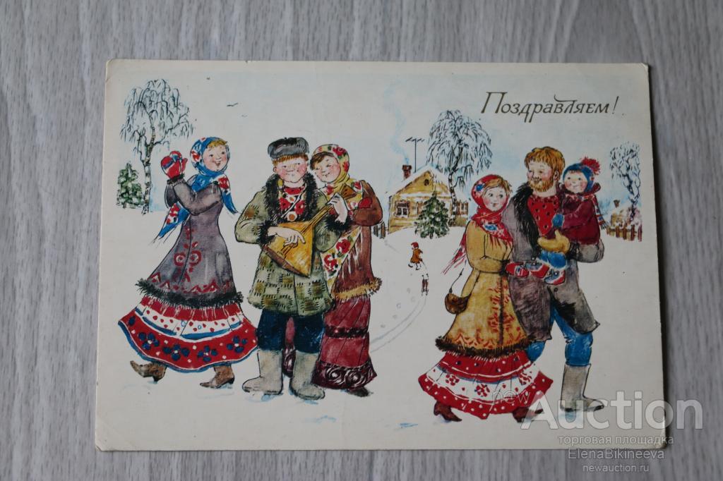 Збарская открытки, подсолнухи