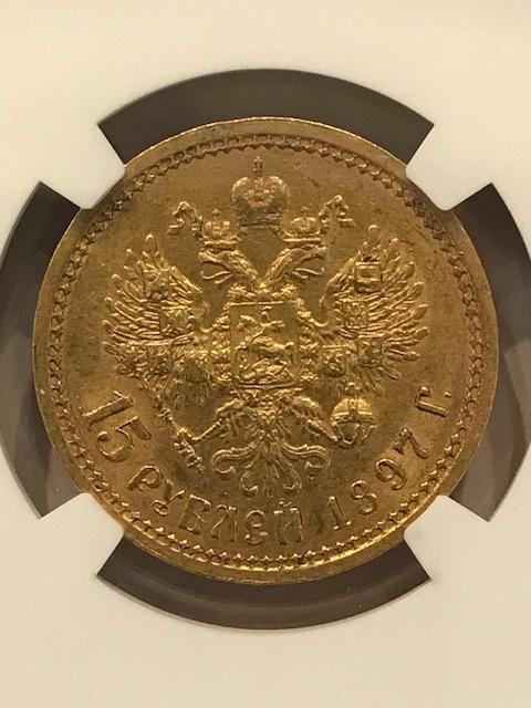 15  РУБЛЕЙ 1897 ОCC  В  СЛАБЕ NGC MS 61  ЗОЛОТО