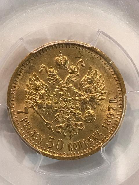 7.5   РУБЛЕЙ  1897  В  СЛАБЕ  PCGS  MS 62  ЗОЛОТО