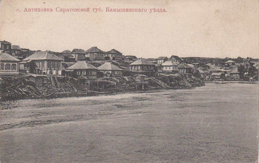 правило, старые фото кислово волгоградской области рабочий