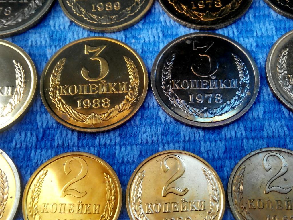 32 МОНЕТЫ СССР, ПРУФЛАЙК, ПАТИНА