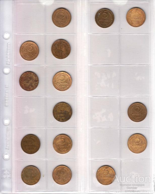 Коллекция монет 1921-2017 в альбоме (524 шт.) + БОНУС!!!