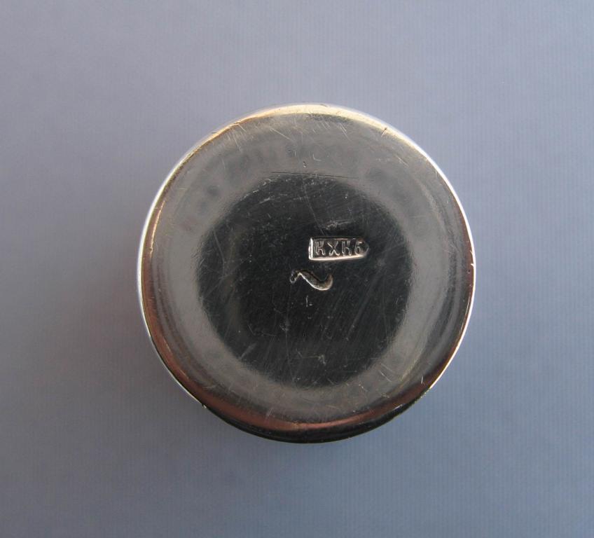 Серебряная стопка 875-й пробы 30 грамм чернь Кубачи 1966 год ЛЮКС!