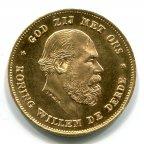 10 гульденов 1875 год. Нидерланды . золото 6.72 грамм