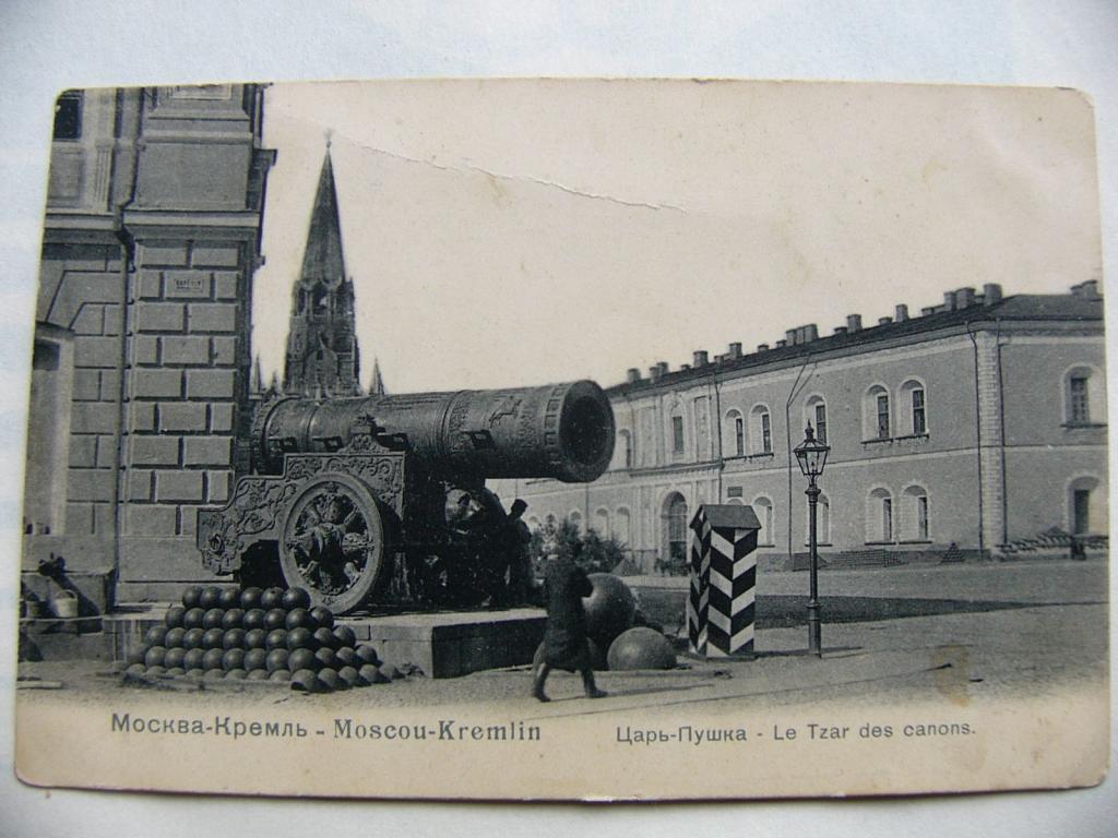 Продать открытку 1907 года