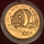 Золотая монета 100 Юаней