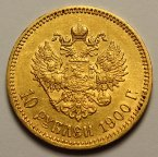 10 рублей 1900 год ФЗ. Николай II. Золото. Отличная сохранность. Редкость!