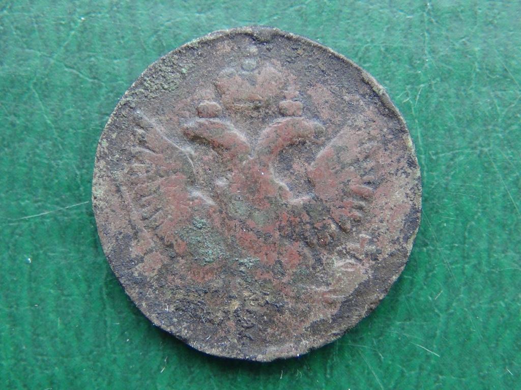 денга 1746  3-1-4