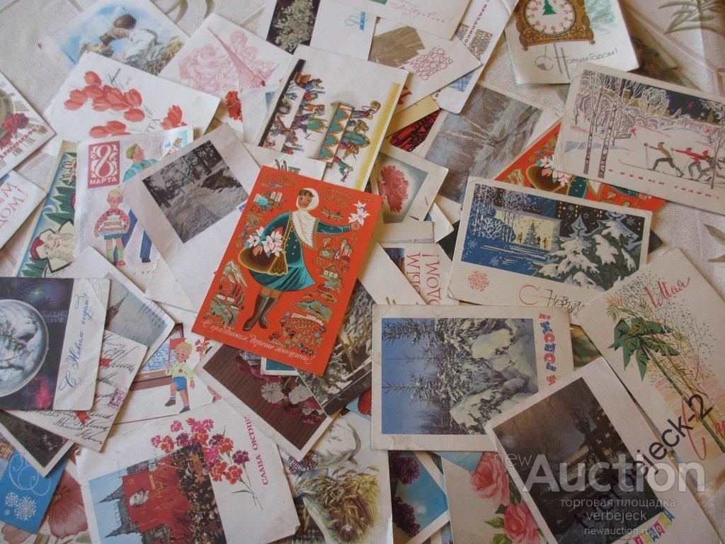 Тему, открытки 60 70 80 годов