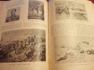 Альбом , посвященный выставке в память Отечественной войны 1812 г. Прижизненное издание. 1912г.