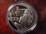 1 Рубль-1967-Пруф-Стародел-Октябрь-ОРИГИНАЛ-RAR!!!