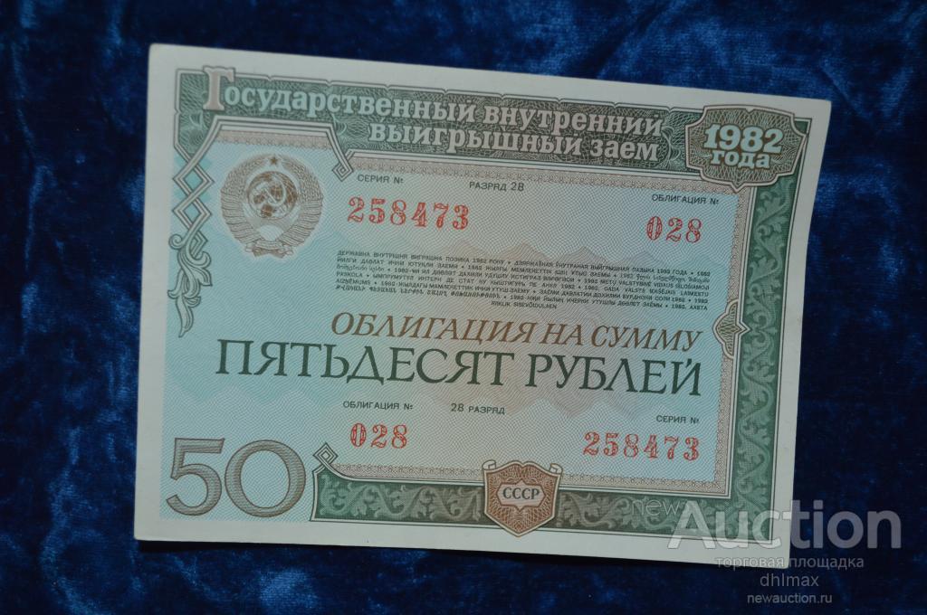 ленина 79 пермь кредит европа