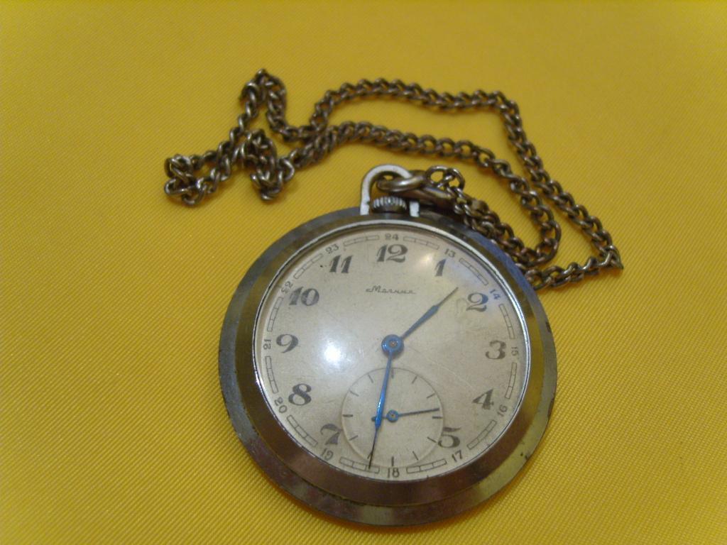 Цепочке молния карманные стоимость на часы час цена няни стоимость на