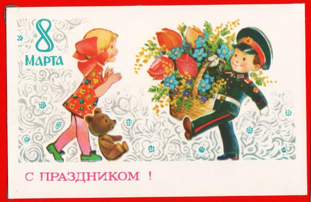 Поздравления мальчиков для девочек с праздником 8 марта