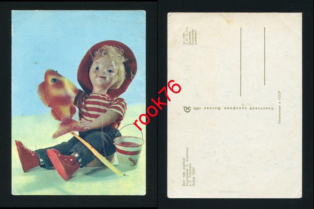 обстоятельства открытки советский художник 1968 меня представляют