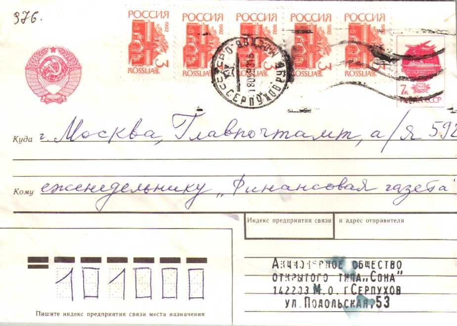 Exstazy Интернет Россия JWH пробы Липецк