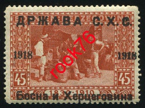 23594 Надпечатка Югославия почтовая марка чистая