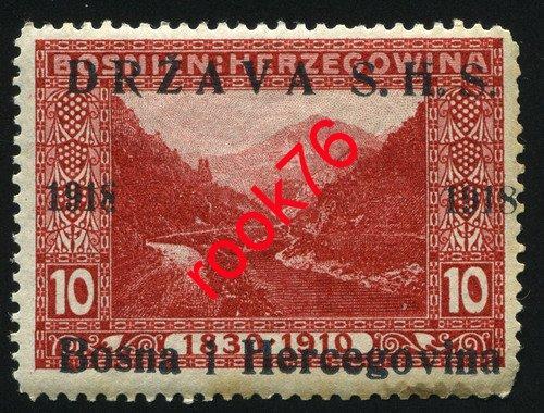 23597 Надпечатка Югославия почтовая марка чистая