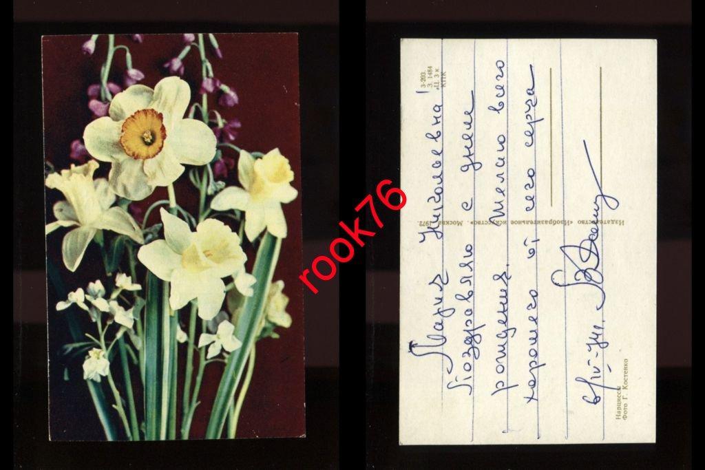 Открытки цветы подпись