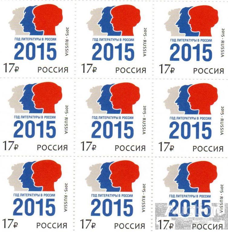 сидит картинки год литературы в россии в 2015 году придумал знак пацифик