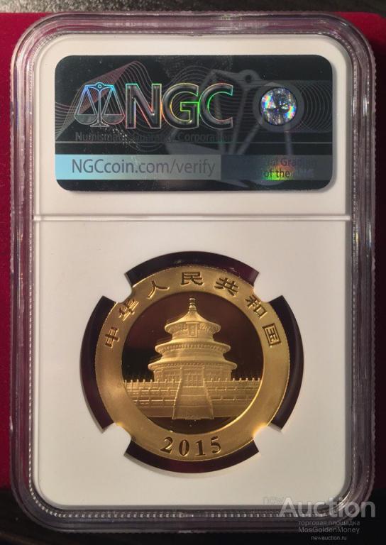 Золотая монета 500 Юаней