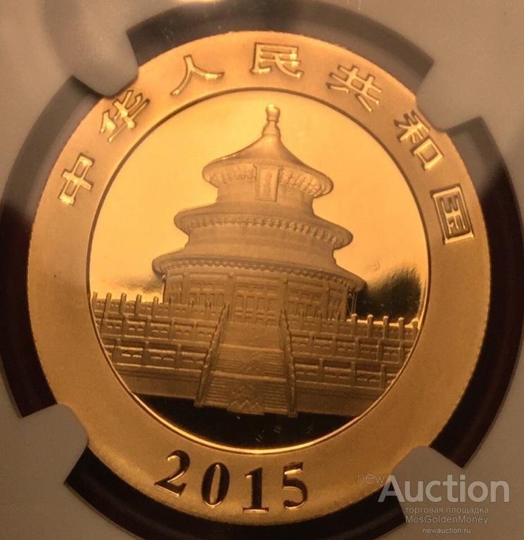 """Золотая монета 500 Юаней """"Панда"""", Китай 2015г., СЛАБ MS69, 31гр. Au999, С РУБЛЯ!!!!!"""