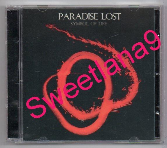 Paradise Lost A Symbol Of Life