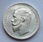 1 рубль 1901 года (ФЗ) UNC