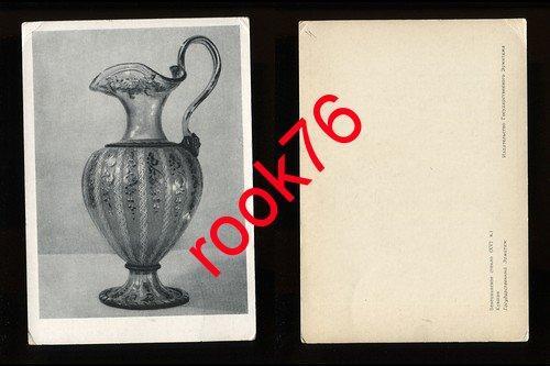 крупная музейное описание открытки чтоб