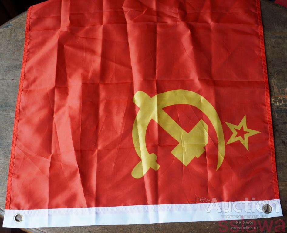 Как сделать себе знамя 195