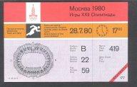 Олимпиада 1980 Москва билет на стадион имени Ленина легкая атлетика целый !!! ЛЮКС !!!
