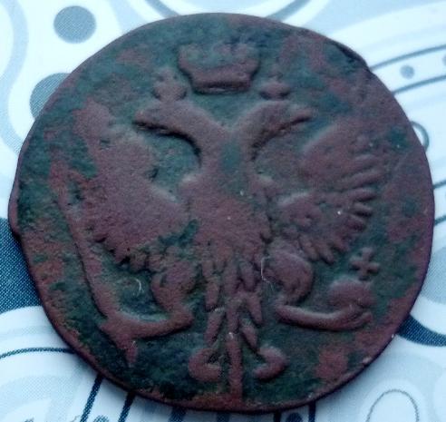 Денга 1744 года .