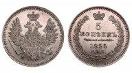 5 копеек 1855 года. СПБ HI. UNC (Prooflike). Биткин # 413. Зеркальное поле монеты.
