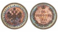 25 копеек 1859 СПБ-ФБ. UNC (Prooflike). Биткин # 131 (R), Георгий в плаще