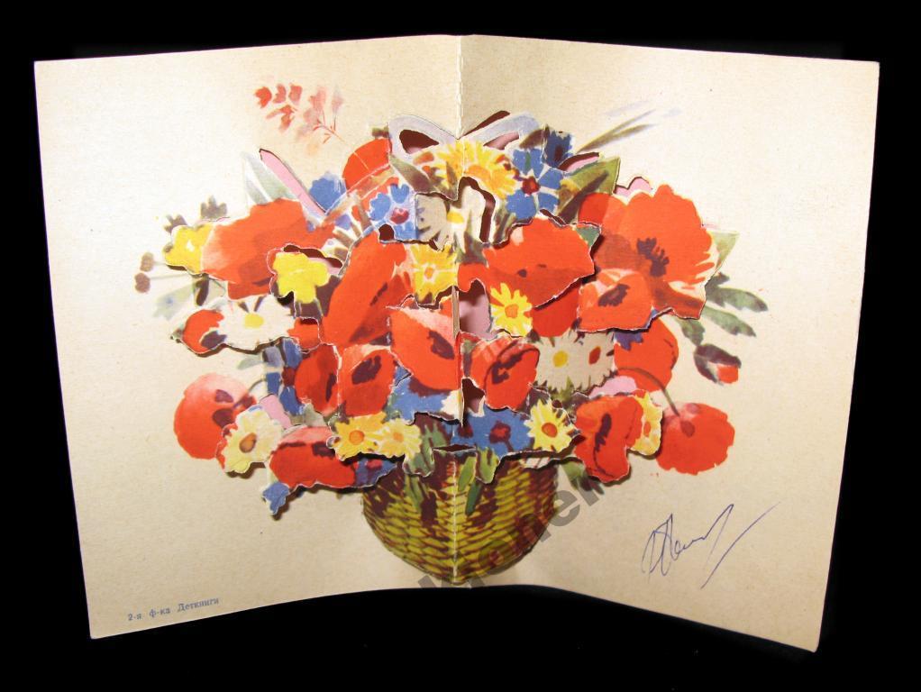 Сделать открытку, открытка с выдвижными цветами