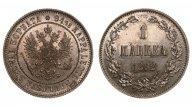 Россия для  Финляндии. 1 марка 1892 года. PROOF. Биткин # 231
