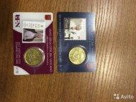 Монета и марка 50 центов Ватикан