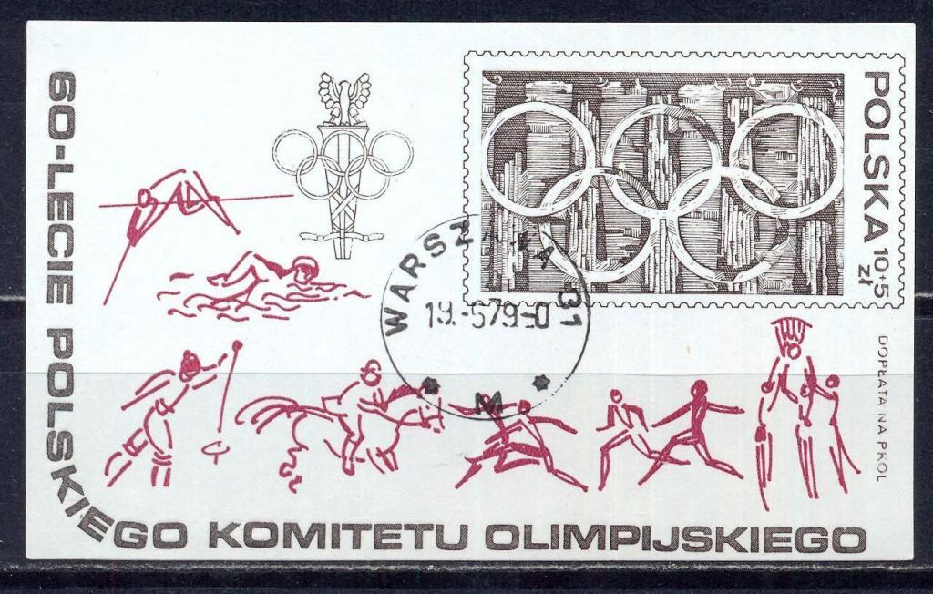 Польша 1979 Mi Bl 74 Олимпийский комитет CTO 056/645