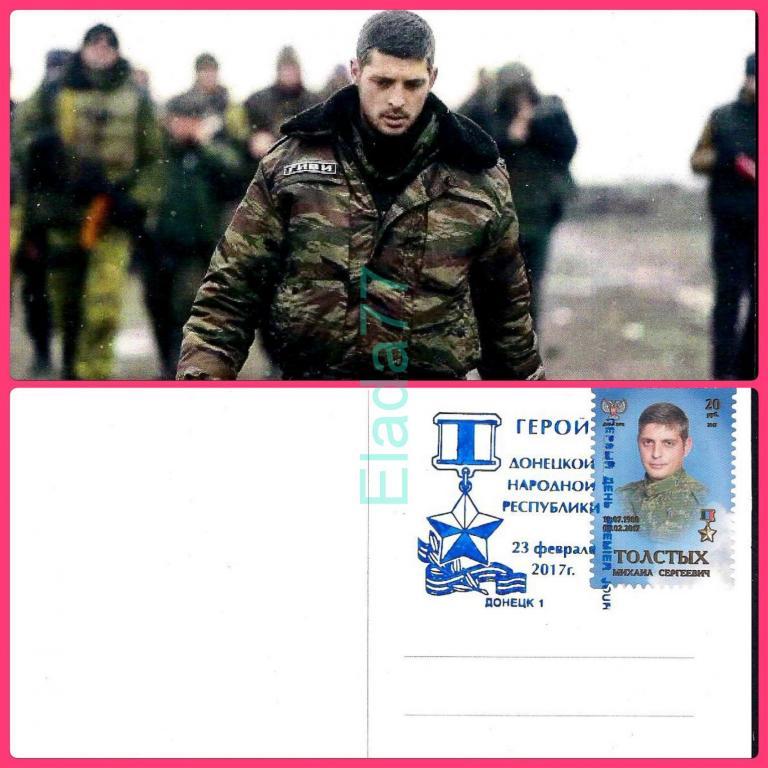картинки карточек донецкой народной республики если оставит даже