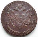 5 копеек 1793 ЕМ Павловский перечекан ММД Кладовая