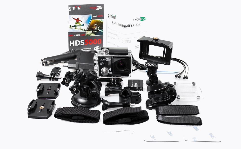 Экшен камера MagicEye HDS5000  5 000