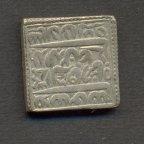 Магол серебро