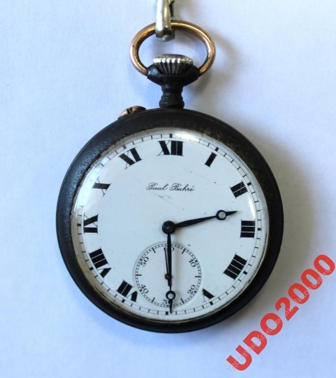 Павла карманные стоимость часы буре советские продам часы